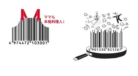 code-barre- D-Barcode-jearaf-9