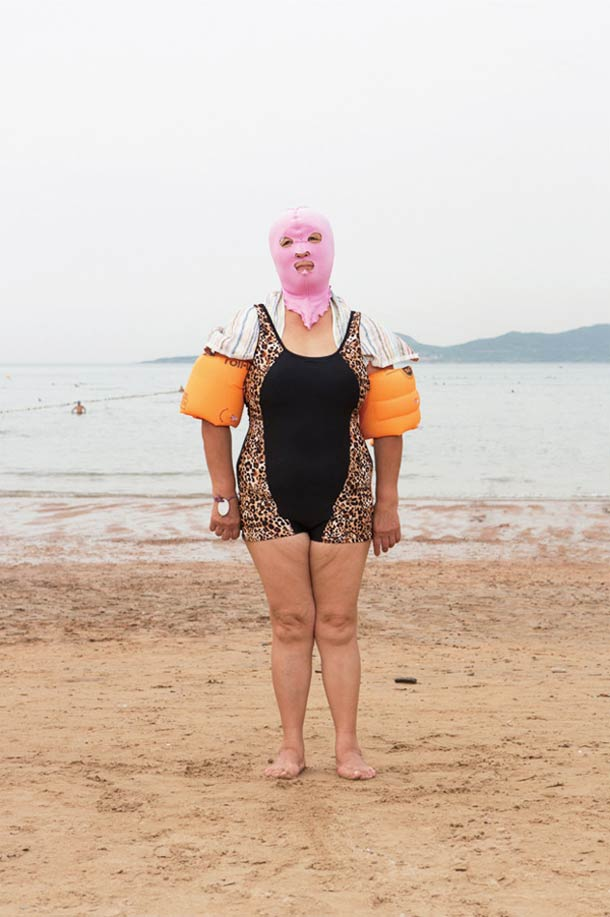 peng-yangjun-super-nacho-jearaf-1