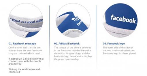 gerry-mckay-facebook-adidas-originals-superstar-00-570×442_2_jearaf.jpg